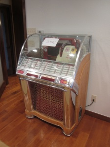 Super cool jukebox