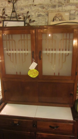 Neatette Cabinet with Deco lines - Copy